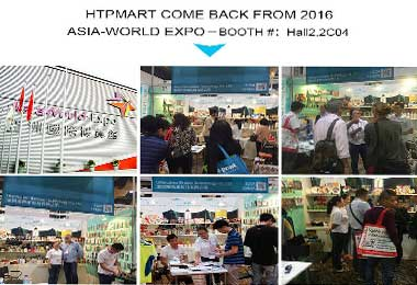Htpmart come back from 2016 Asia World-Expo