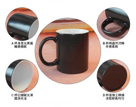11oz Matt Color Changing Mug