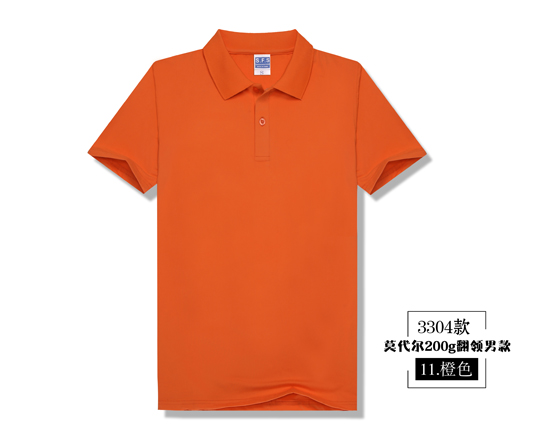 Sublimation Polyester Polo T-shirts