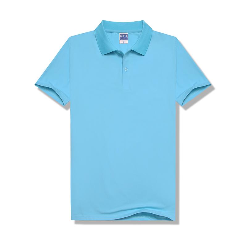 100% Polyester Sublimation Custom Pure Blue Modal 200g POLO Neck Tshirt
