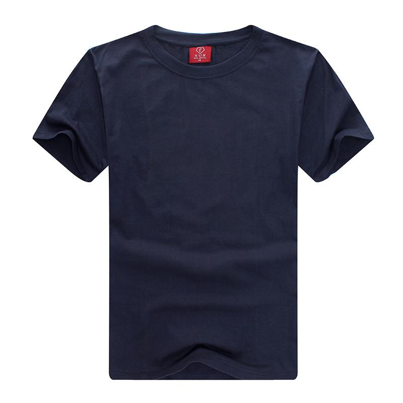 Sublimation 185g Cotton Round Neck Short Sleeves Tshirt