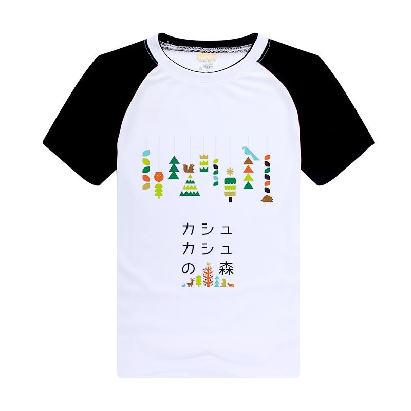 Mesh Polyester Color Shoulder 185g Sublimation Round Neck Short Sleeves Tshirt
