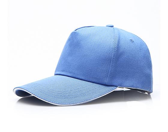 DIY Personalized Printable 100% Cotton Cap Sublimation Hat (Light Blue)